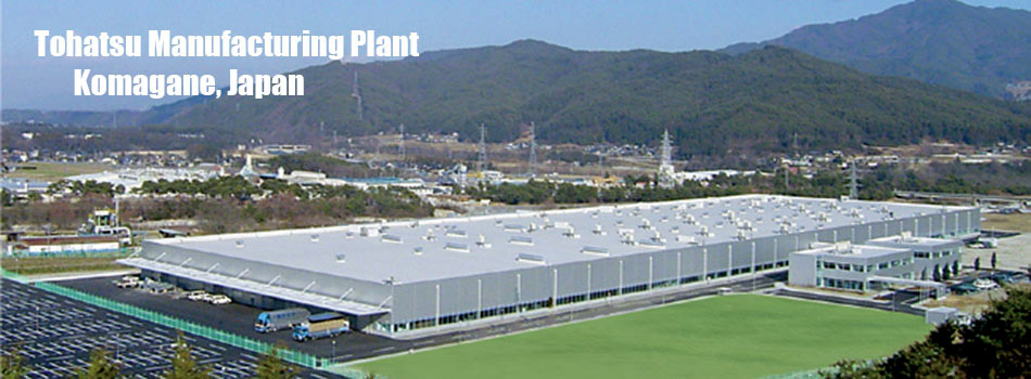 Tohatsu factory in Japan